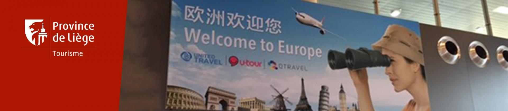 Welcome China - Liège province