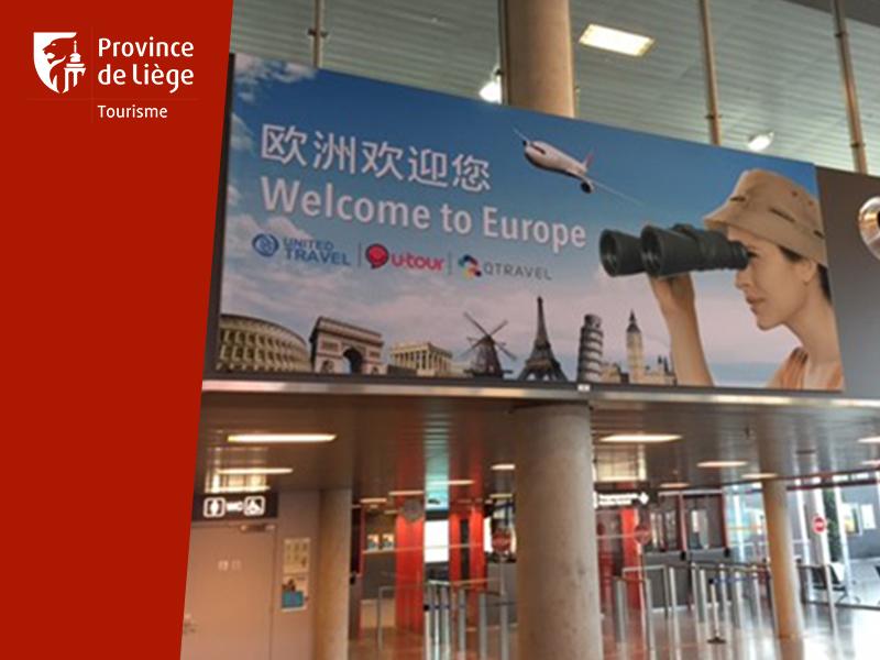 Welcome China