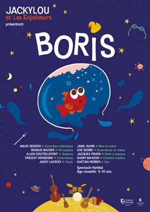 P17-Boris