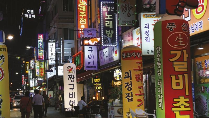 28 janv - coree-du-sud_01 copie